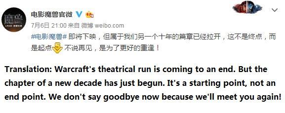 Mensagem no Weibo