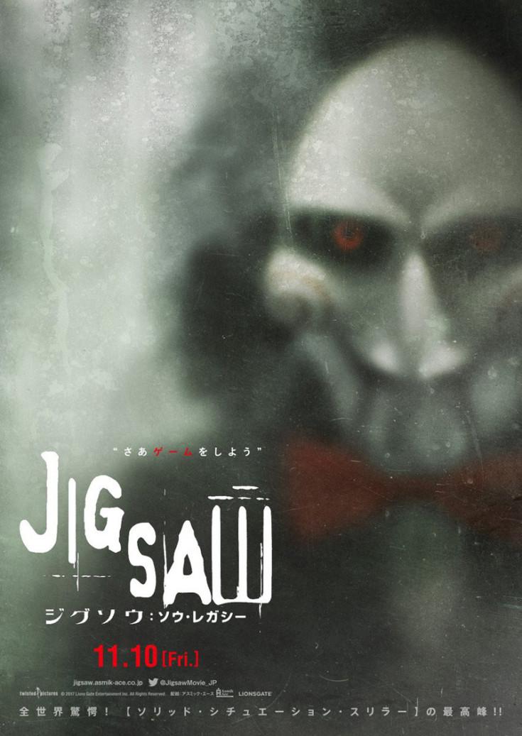 jigsawintl