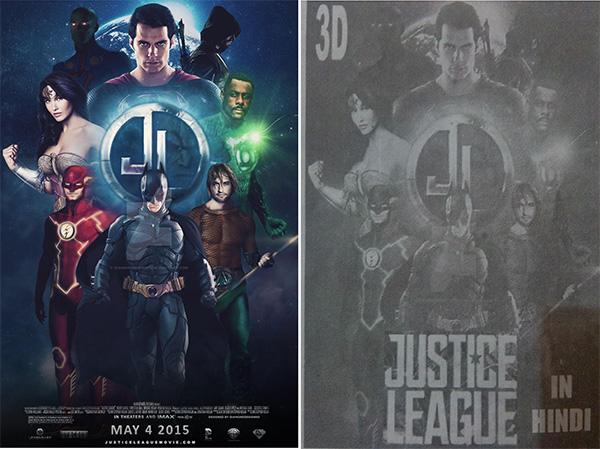 Liga da justiça poster falso
