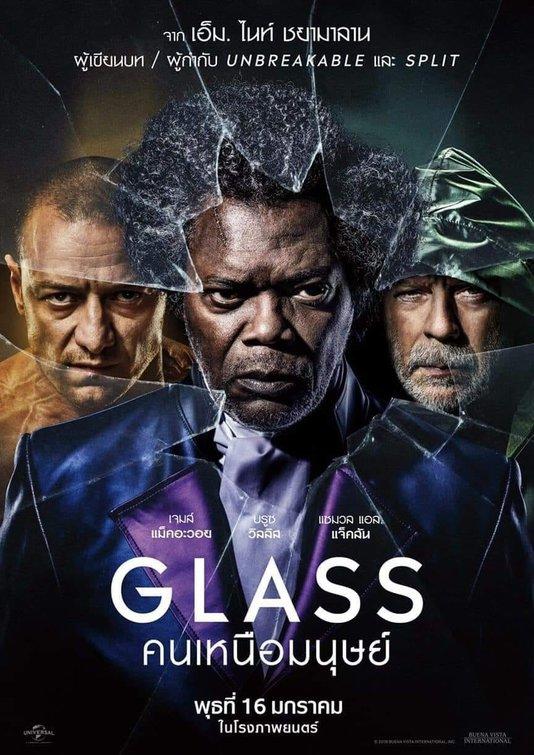 glass_ver9.jpg