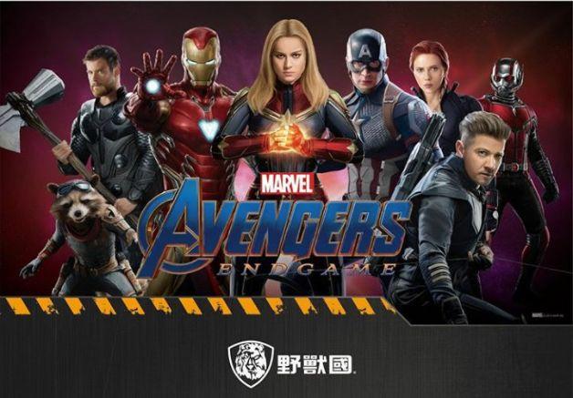 Avengers-Endgame-Captain-Marvel-Brie-Larson.jpg