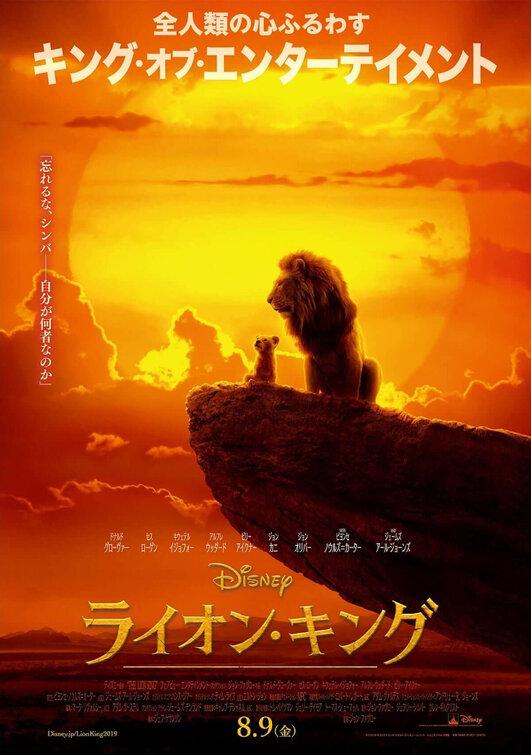 lion_king_ver3.jpg